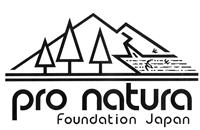 公益財団法人自然保護助成基金